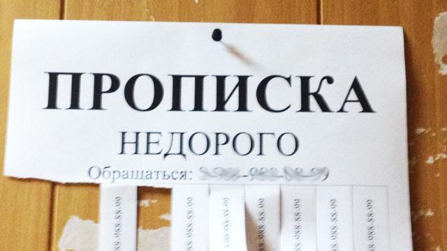 Как страшно жить (часть третья) - Сделал доброе дело – получи штраф 100 000 рублей