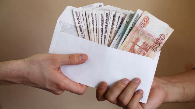 Будет ли государство бороться с неофициальными доходами?