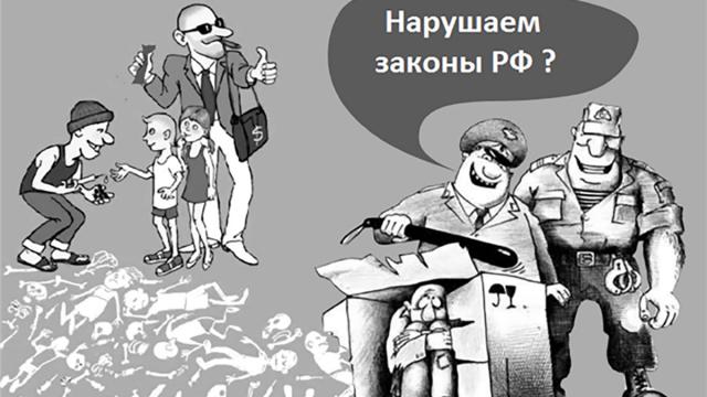 Почему в России иногда сложно быть законопослушным гражданином?