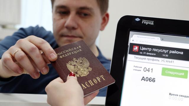 Инициатива, за которую придётся платить: юристы оценили идею Роскомнадзора запрашивать паспорт при регистрации в соцсетях
