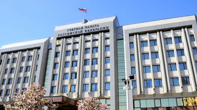 Ждать ли россиянам нового кризиса, предсказанного Счетной палатой
