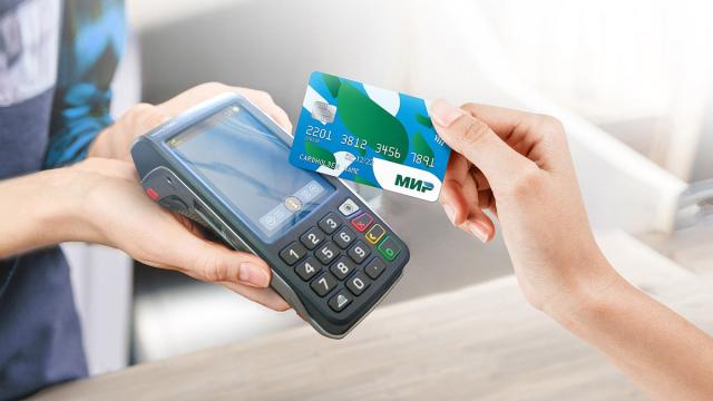 Из чека вон: клиентам «Мира» упростят возврат денег по ряду операций