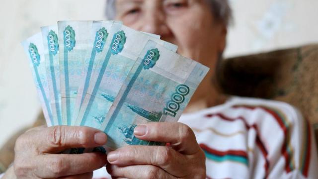 Вернуть нажитое: кто возместит украденные пенсионные накопления