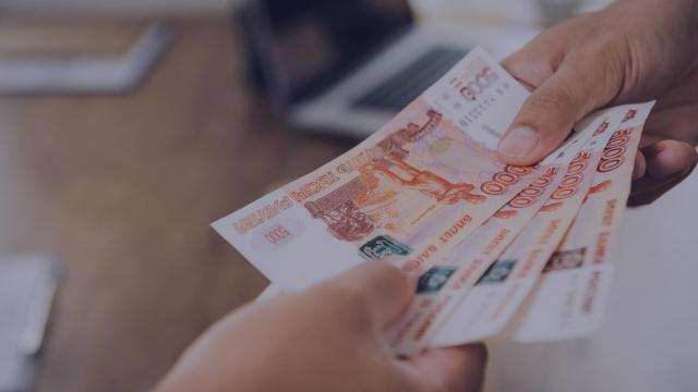 Гонка за рублём. Как вернуть часть денег при досрочном погашении кредита