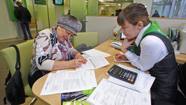 Рассрочка пенсионерам: как оформить выплату долга по частям
