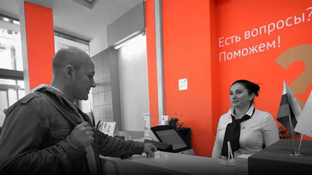 Россияне не спешат записываться в банкроты