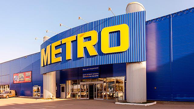 —уд взыскал с Metro Cash & Carry 14 млн руб. за воду