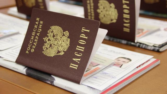 Как сделать временную регистрацию гражданину?